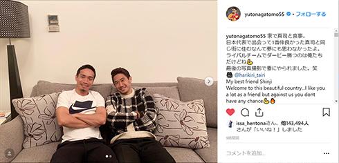 長友佑都 香川真司 平愛梨 サッカー 日本代表 トルコ Instagram