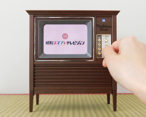 ザ・昭和シリーズ