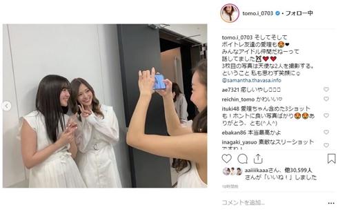 板野友美 白石麻衣 鈴木愛理 乃木坂46 AKB48