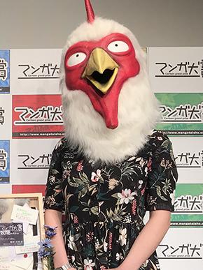 BEASTARS 板垣巴留 週刊少年チャンピオン 秋田書店 アニメ化 レゴム レゴシ