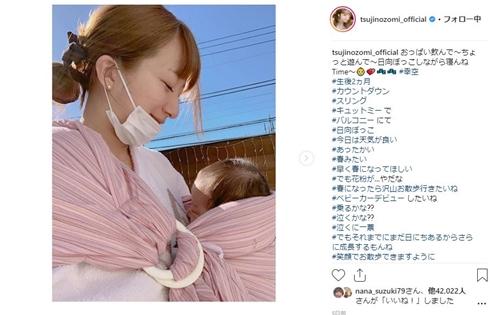 辻希美 マタニティフォト 第4子 妊娠中 幸空 コア