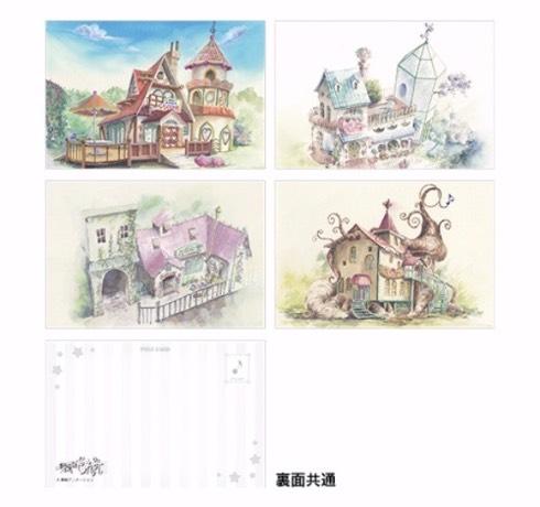 おジャ魔女どれみ 20周年 記念サイト 東堂いづみ 春風どれみ