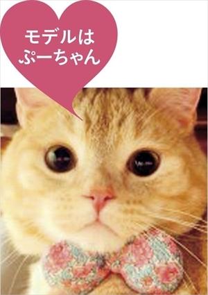 フェリシモ猫部・ぷーちゃん枕カバー