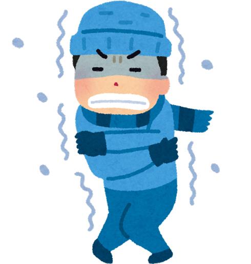 南極・昭和基地レベルの寒さ……だと……!? 北海道旭川が持つ「国内最低 ...