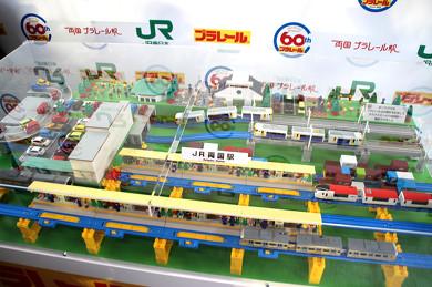 両国 プラレール駅 プラレール JR東日本