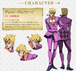 叶姉妹 ジョジョの奇妙な冒険 キャラクター 第5部 黄金の風 ジョルノ・ジョバァーナ