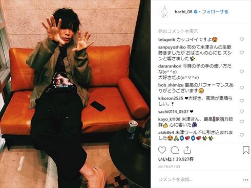 米津玄師 Lemon アンナチュラル MV YouTube 3億再生 ミュージックビデオ Instagram インスタ 顔