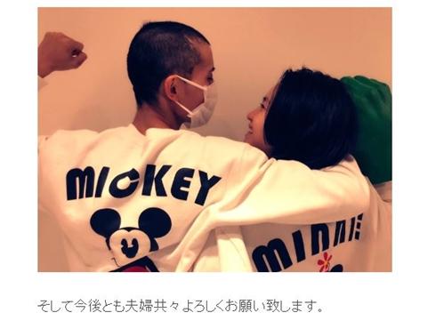 nosuke misono ガン ステージ 転移