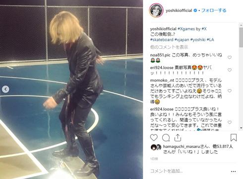 YOSHIKI スケートボード 動画 危ない ヒヤヒヤ コケる スケボ