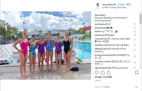 池江璃花子 白血病 競泳