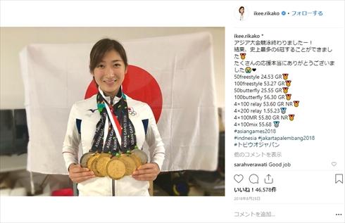 中川翔子 池江璃花子 白血病 骨髄バンク ドナー登録 競泳 オリンピック