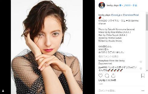 ベッキー 巨人 結婚 Instagram 片岡治大