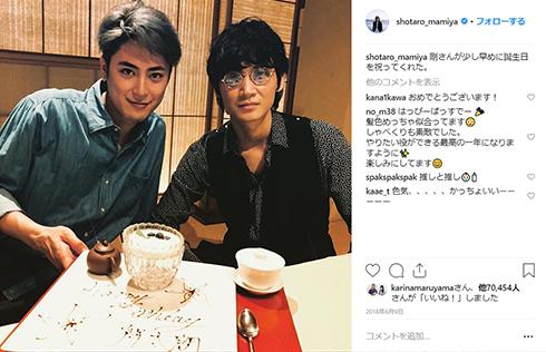 間宮祥太朗 綾野剛 杉咲花 ハケン占い師アタル ドラマ 差し入れ Instagram