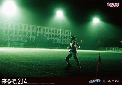 JUMP FORCE ジャンプ フォース 交通 広告 実写 合成 ルフィ 悟空 ナルト