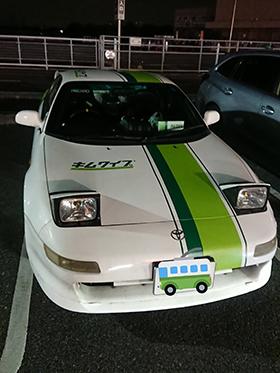キムワイプ 痛車 MR2