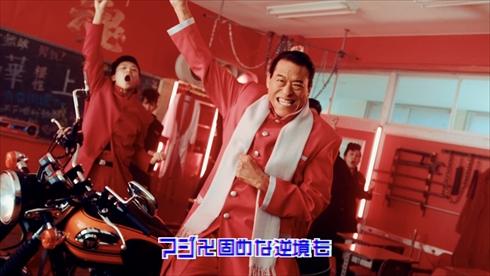 青山テルマ と思いきやダンスなう Kemio カオス MV ラップ ダンス アントニオ猪木