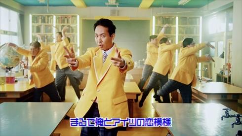 青山テルマ と思いきやダンスなう Kemio カオス MV ラップ ダンス天達武史 とくだね 天気予報