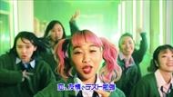 天達武史 MV ミュージックビデオ と思いきやダンスなう