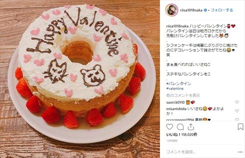 仲里依紗 中尾明慶 バレンタイン 夫婦 手作り ケーキ インスタ映え