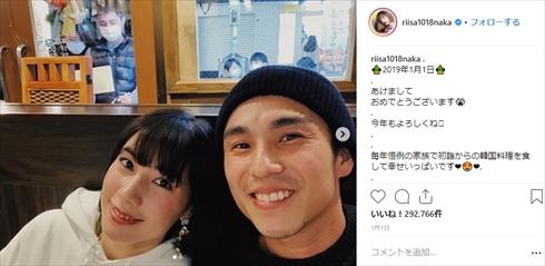 仲里依紗 中尾明慶 バレンタイン 夫婦 キツネ インスタ Instagram