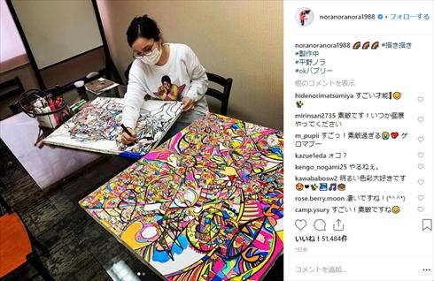 平野ノラ メイク バブル レインボー アイメイク 髪形 絵 イラスト 絵画 個展
