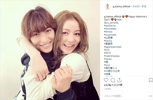 山田優 香里奈 年齢 現在 モデル Instagram
