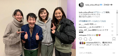 戸田恵梨香 比嘉愛未 浅利陽介 新木優子 コード・ブルー