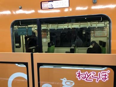 https://image.itmedia.co.jp/nl/articles/1902/15/si_noritetsu02_tokyu_q-seat_004_w390_nlab.jpg