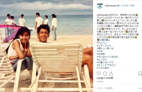 田中律子 真木蔵人 CM アルペン 現在 年齢