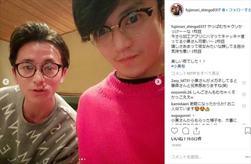 藤森慎吾 小栗旬 Instagram プライベート