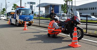 JAF 写真 Twitter 日本自動車連盟