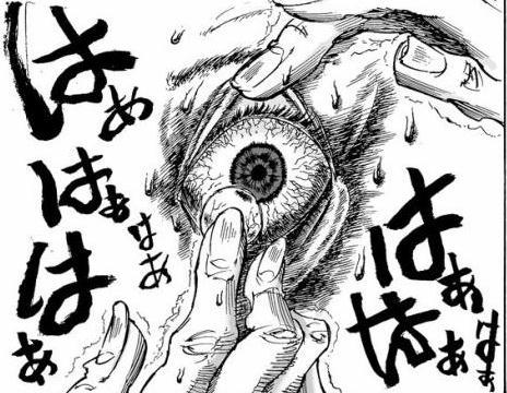 初コンタクト女子05