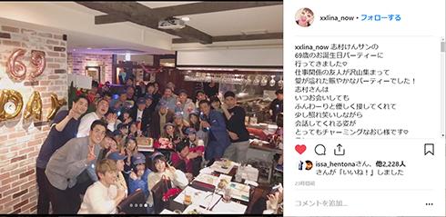 志村けん MAX NANA LINA 中山秀征 宮根誠司 モト冬樹 島崎和歌子 ブログ Instagram