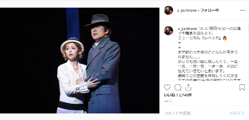 平野綾 ブログ 声優 ミュージカル 舞台 女優 まとめ ブログ コンスタンツェ レベッカ 小説