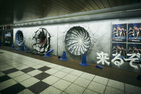 JUMP FORCE 新宿駅メトロプロムナード