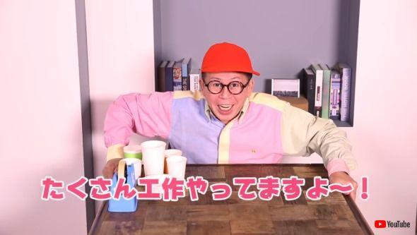 ワクワクさん つくってあそぼ ゴロリ 久保田雅人 YouTuber