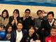 """「扉を開けてビックリ」 薬丸裕英、石田純一、すみれ、東尾理子らと長女が協力した""""誕生日サプライズ""""に感激"""