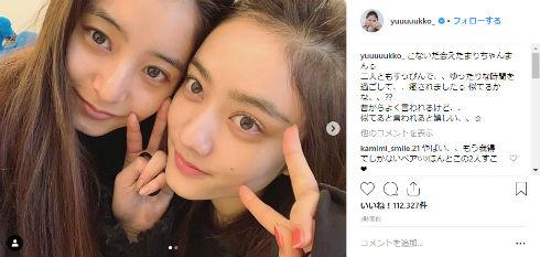 新木優子 谷まりあ モデル ゆうまり Instagram すっぴん