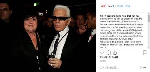 カール・ラガーフェルド 追悼 H&M