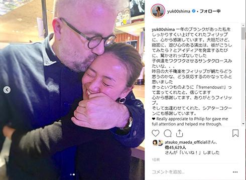 大島優子 AKB48 三浦春馬 舞台 罪と罰 留学 キス Instagram