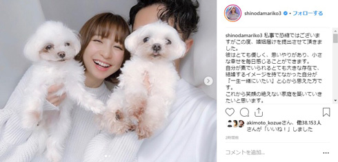 篠田麻里子 結婚 AKB48 神7