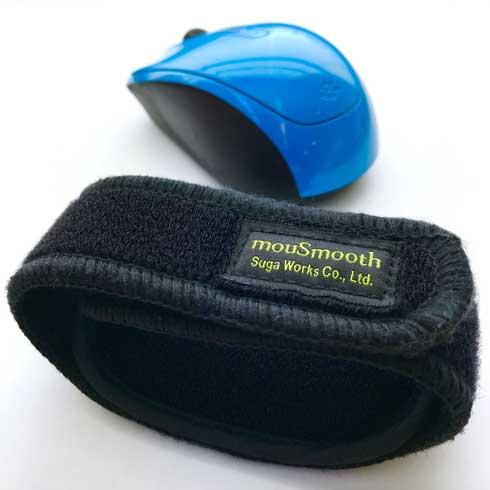 超軽量 リストパッド mouSmooth リストレスト 腱鞘炎 マウスだこ