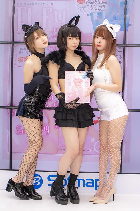 えなこ 篠崎こころ 裕木真生 コスプレ 写真 雑誌 ELFy