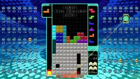 テトリス99 死闘 熱い 2分 タイマン 対戦 ゲーム Nintendo Switch