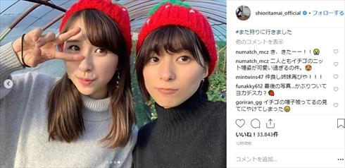 芳根京子 玉井詩織 幕が上がる ももいろクローバーZ イチゴ狩り Instagram ブログ