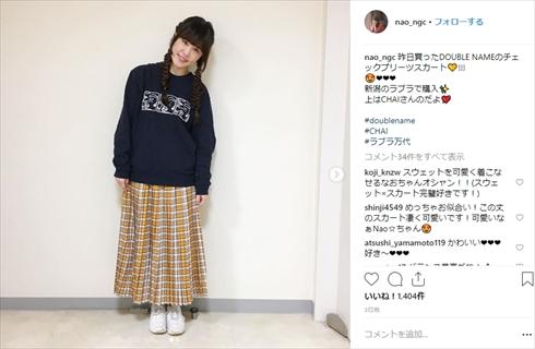 Negicco Nao☆ 入籍 結婚 Perfume