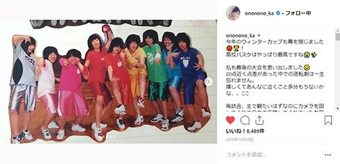 おのののか バスケットボール 日本代表 BS12 水曜日バスケ! Instagram