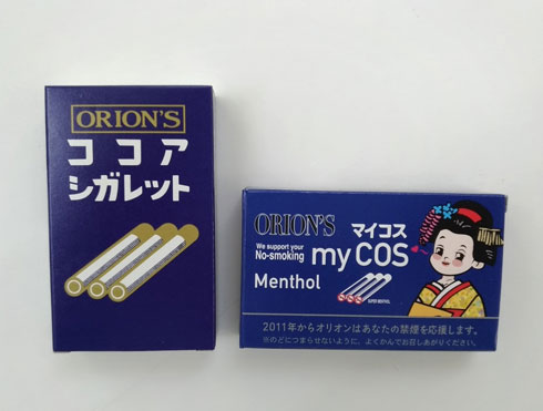 マイコス・ココアシガレット商品画像
