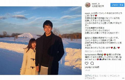 紺野あさ美 モーニング娘。 出産 杉浦稔大 Instagram