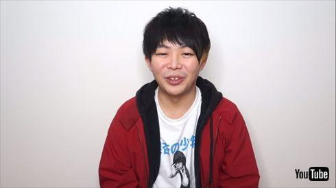 稲垣早希 ものまね エヴァンゲリオン アスカ 結婚 入籍 相手 りおなり YouTube AppBank R藤本